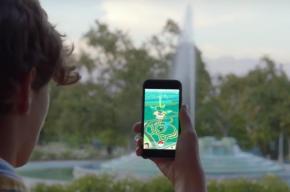 Студента, игравшего в Pokemon Go, застрелили в Сан-Франциско