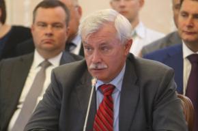 Смольный не стал комментировать сообщения об уходе Полтавченко