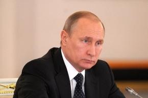 Путин провел заседание Совета безопасности по ситуации в Крыму