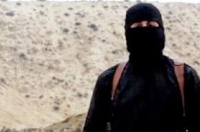 Россиянина с флагами ИГИЛ задержали в Киргизии