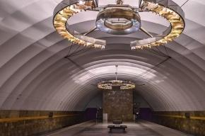«Новочеркасскую» открыли для пассажиров