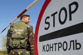 Госпогранслужба Украины заявила о попросившем убежища «известном российском писателе»