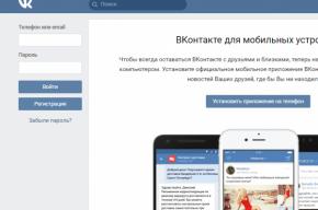 «ВКонтакте» принудительно обновил дизайн сайта всем пользователям