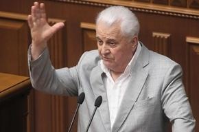Первый президент Украины сказал из-за чего Россия может прекратить существование