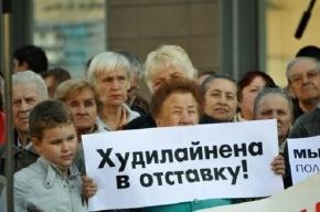 «Яблоко» назвало главу Карелии заказчиком снятия списка партии с выборов в Петрозаводске