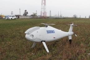 ОБСЕ обстреляли на юго-востоке Украины