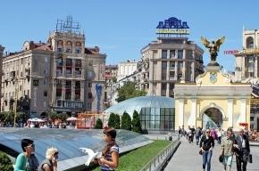 Украина оценила убытки от санкций РФ