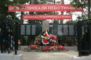 Компания «Строительный трест» восстановила мемориальный комплекс в пос. Шугозеро