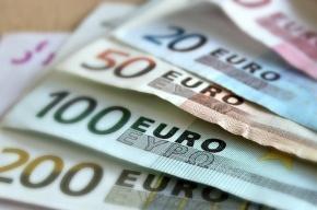 Евро официально вырос на 1 рубль