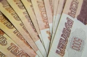 Правительство «заморозило» накопительную пенсию еще на один год