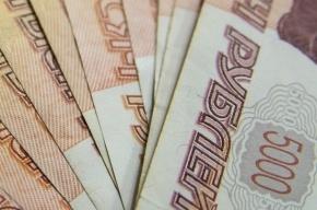 ЦБ лишил лицензии «ГРиС-Банк»