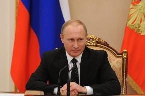 Путин считает обоснованной идею закрепить приоритет выплаты зарплаты