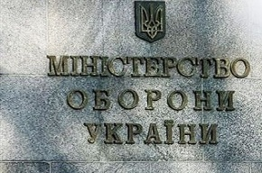 Минобороны Украины отрицает причастность к «крымским диверсантам»