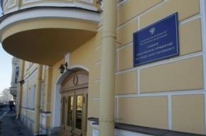 Обыски проходят в банке «Банкирский дом»
