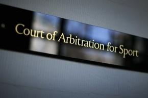 Федеральный суд в Швейцарии отклонил жалобу российских паралимпийцев