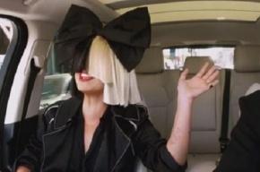 Единственный концерт певицы Sia пройдет в Москве