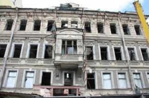 Дом Шагина прекратят разрушать