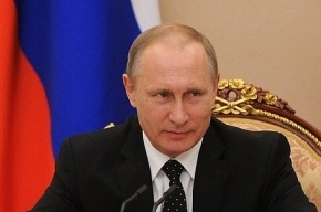 Путин поменял посла в Колумбии