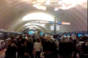 Очевидцы: Проводка загорелась на «Новочеркасской»