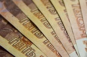 Работница отделения почты в Петербурге разочаровала разбойника с пистолетом