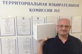Горизбирком направил в МВД запрос в связи с проверкой подписей за Резника