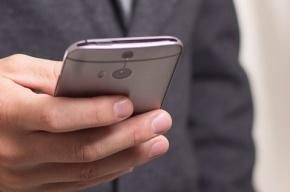 ГИБДД запретили фиксировать нарушения ПДД на мобильный телефон