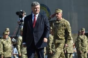Порошенко вывесит флаг Украины над Крымом и Донбассом