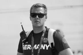 Тренер немецкой сборной по гребному слалому умер после серьезной аварии в Рио