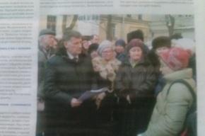 ГИК отказался наказывать ЕдРО за людей на фото с Макаровым