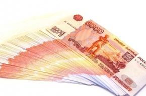 Сбербанк ограничил прием 5-тысячных купюр в банкоматах