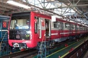 Петербургский метрополитен получил первый красный поезд