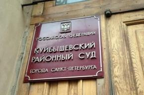 Пригожин не стал судиться с «Яндексом» за «право на забвение»