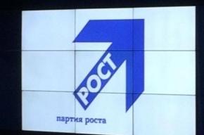 Горизбирком не принял жалобщиков на кандидата «Партии роста»