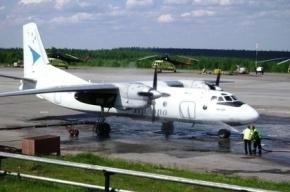 Пассажиры аэропорта в Улан-Удэ подняли бунт из-за замены нового Superjet на старый Ан-24