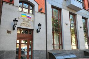 Радикалы в Киеве напали на здание Россотрудничества