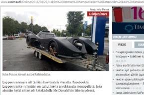 Бэтмобиль, направляющийся в Москву, задержали в Финляндии