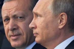 Путин пообещал Эрдогану отменять санкции поэтапно