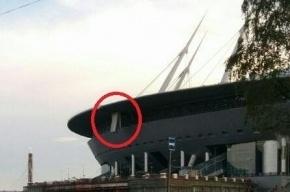 Часть обшивки крыши стадиона «Зенит-Арена» снесло ветром