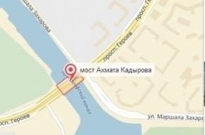 Прокуратура озвучила итоги проверки присвоения мосту имени Кадырова