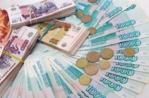 Мошенницы украли у пенсионерки более 200 тысяч рублей
