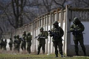 Британские журналисты назвали три возможных сценария после попытки диверсии в Крыму