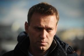 Суд отказался заменить условное наказание для Навального на реальный срок