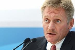 Кремль прокомментировал возвращение России в G8