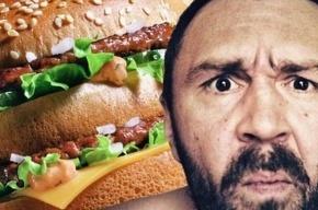 Burger King отозвала иск к Шнурову
