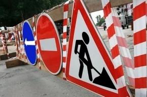 Начался ремонт улицы Руставели в Петербурге