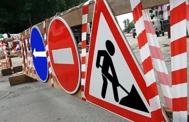 Начался ремонт улицы Руставели
