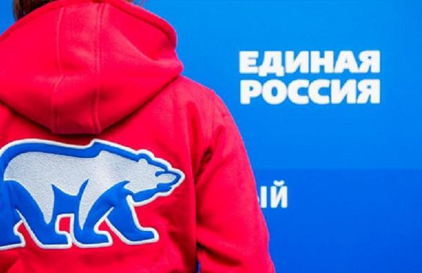 «Единая Россия» будет первой в петербургском бюллетене для голосования