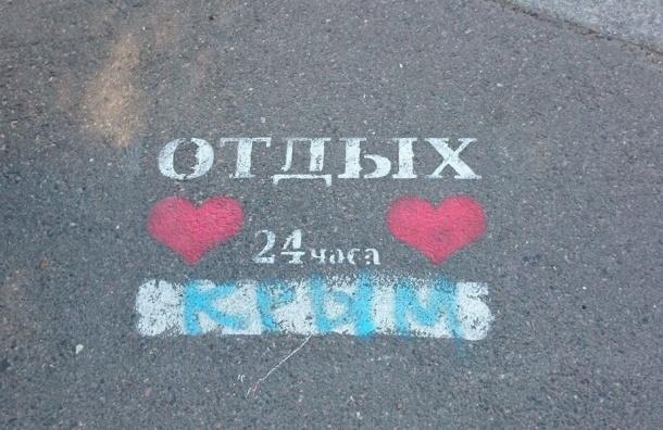 Рекламу «любви за деньги» в Петербурге будут выжигать газовыми горелками