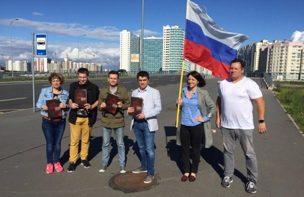 Яшин раздал на «мосту Кадырова» доклад про Рамзана Кадырова