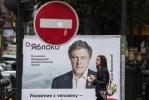 Предвыборная агитация в Петербурге, фото: Игорь Руссак: Фоторепортаж